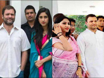 कभी राहुल गांधी से थी इस खूबसूरत MLA की शादी की चर्चा, अब इस कांग्रेस नेता से शादी करेंगी अदिति सिंह