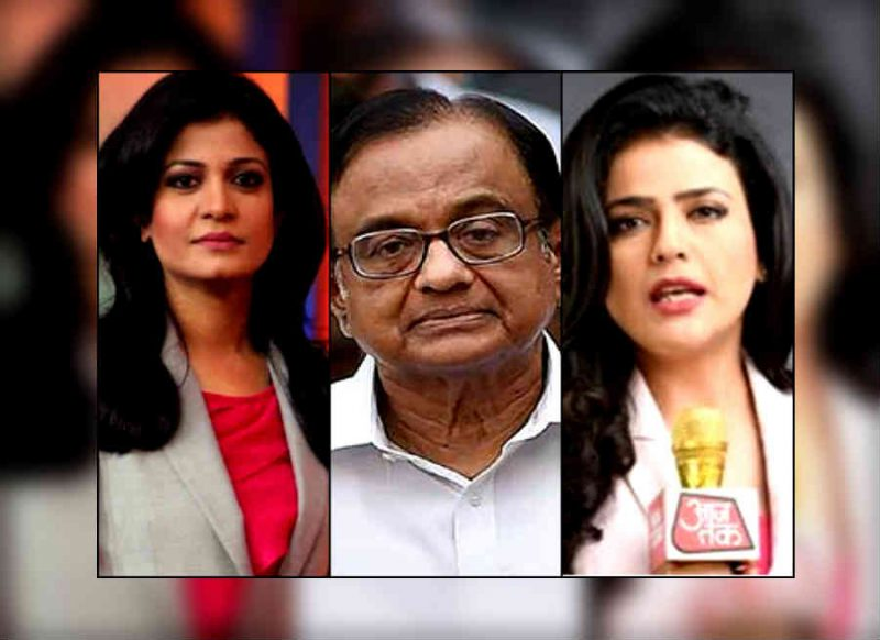 चिंदबरम केस में अंजना ओम कश्यप ने प्रियंका गांधी से पूछे सवाल तो वहीं श्वेता सिंह ने भी ले ली खबर