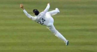 वीडियो- सुपरमैन बना ये क्रिकेटर, एक हाथ से लपका दर्शनीय कैच, दर्शक रह गये दंग