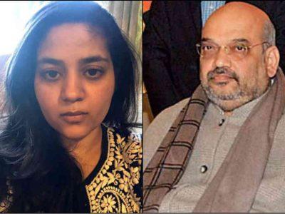 महबूबा मुफ्ती की बेटी का अमित शाह को खत, कश्मीर के हालात को लेकर पूछे सवाल