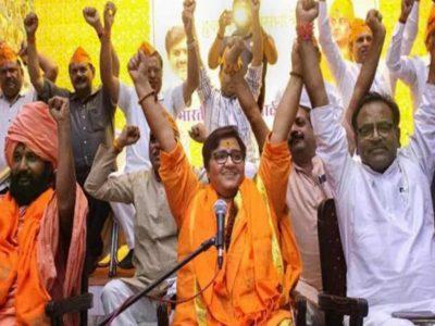 भोपाल से सांसद प्रज्ञा ठाकुर का नेहरू को लेकर बड़ा बयान, कांग्रेस नेता सुनकर हुए आग बबूला