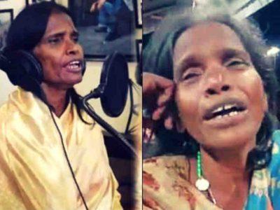 रानू मंडल की हालत हो गई इतनी खराब, कोरोना वायरस ने बढ़ा दी मुश्किल, कोई नहीं दे रहा काम