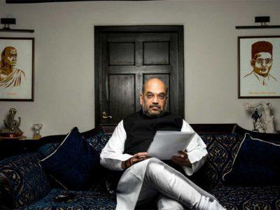 गृहमंत्री अमित शाह ने छोड़ा ये बड़ा पद, 2014 से संभाल रहे थे जिम्मेदारी