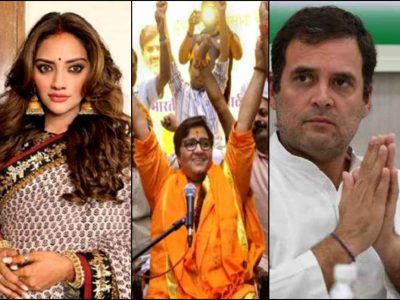 नुसरत जहां और प्रज्ञा ठाकुर को मोदी सरकार ने दी ये बड़ी जिम्मेदारी, राहुल गांधी को भी किया खुश