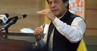 पाकिस्तानी सरकारी चैनल ने कश्मीर को लेकर बयां कर दी सच्चाई, हो रही इमरान खान की फजीहत