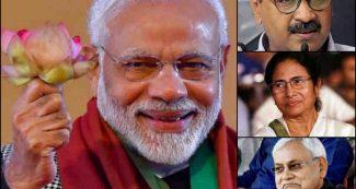 मोदी के बर्थडे पर केजरीवाल – ममता दीदी का ट्वीट, तल्ख रिश्तों के बीच नीतीश कुमार का भी मैसेज