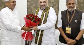 बिहार बीजेपी को मिला नया अध्यक्ष, जेडीयू से तल्खी के बीच बड़ा फैसला