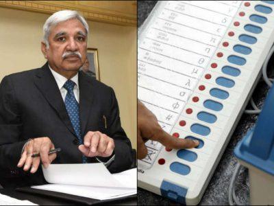 क्या विधानसभा चुनावों में ईवीएम की जगह होगा मत पत्रों का इस्तेमाल, चुनाव आयोग ने दिया ऐसा जबाव