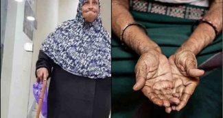 10 साल से भीख मां रही थी महिला, पहुंची बैंक, अमाउंट जानकर बैंक वालों के छूटे पसीने
