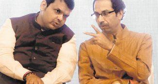 महाराष्ट्र में सरकार गठन को लेकर बड़ी खबर, फडणवीस ने शिवसेना की मुश्किलें बढ़ाने वाला दिया बयान