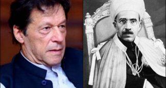 अब इंग्लैंड ने दिया पाकिस्तान को बड़ा झटका, भारत को मिलेगी इतने अरब की संपत्ति, पाक ठोंक रहा था दावा