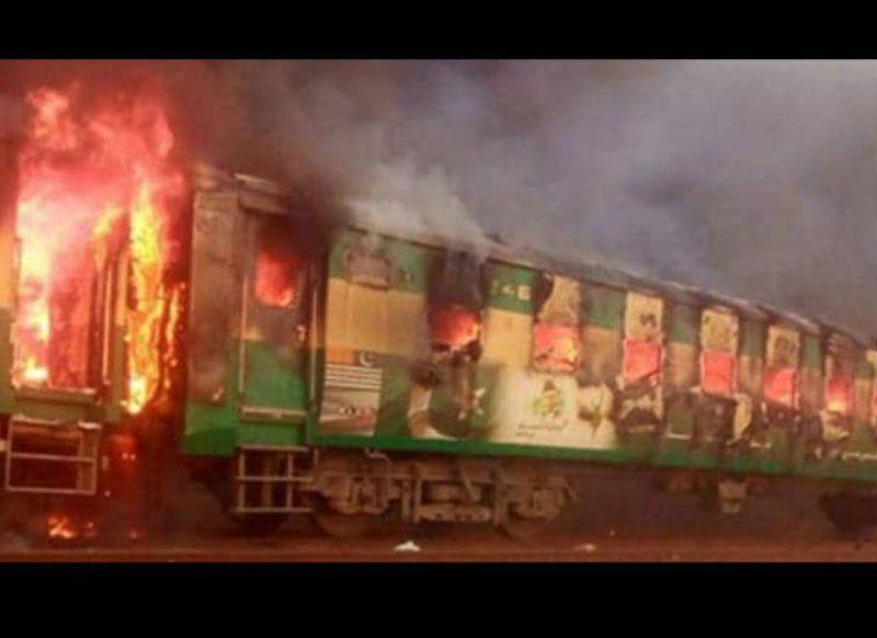 ट्रेन में नाश्ता बना रहा था यात्री, धमाके से 65 लोगों की मौत
