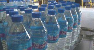 सिंगल यूज प्लास्टिक पर प्रतिबंध के बाद भूल जाइये प्लास्टिक बोतल, अब ट्रेन में ऐसे मिलेगा आपको पानी
