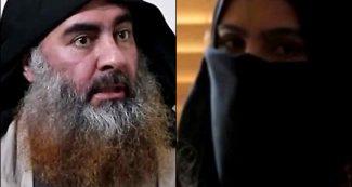 बगदादी की पत्नी ने ही CIA को बताया था, कहां छुपा था ISIS का सरगना