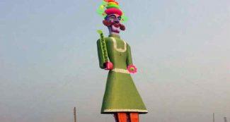 यूपी का वो गांव जहां नहीं होता रावण का पुतला दहन, ना ही होती है रामलीला