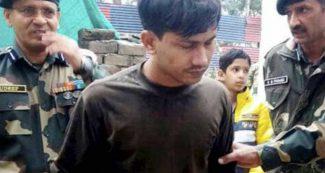 पाकिस्तान की यातना सहकर लौटा सेना के जवान ने छोड़ी नौकरी, लगा रहा ये आरोप