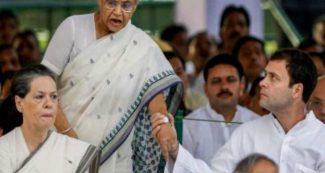 दिल्ली कांग्रेस को आज मिल सकता है नया अध्यक्ष, इस पूर्व क्रिकेटर पर बड़ा दांव लगाने की तैयारी