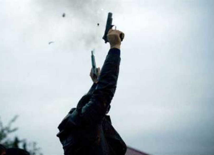 harsh firing