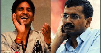 चुनाव परिणाम के बाद छलका कुमार विश्वास का राज्यसभा वाला दर्द, बौने कूड़ेदान प्रतीक्षा में है