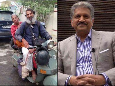 कलियुग के 'श्रवण कुमार' का Video देख इमोशनल हुए आनंद महिंद्रा, इतना बड़ा ईनाम देने का ऐलान