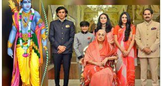 मिलिए भगवान श्री राम के वंशजों से, इस राज परिवार के सेलेब्स भी हैं फैन, जीते हैं गजब की लाइफस्टाइल