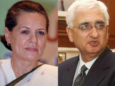 सोनिया गांधी नहीं बल्कि इस नेता को होना चाहिये कांग्रेस अध्यक्ष, पूर्व विदेश मंत्री सलमान खुर्शीद का बड़ा बयान
