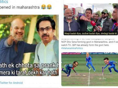 महाराष्ट्र में सरकार बनते ही सोशल मीडिया पर शिवसेना का उड़ रहा जमकर मजाक, ऐसे-ऐसे मीम्स