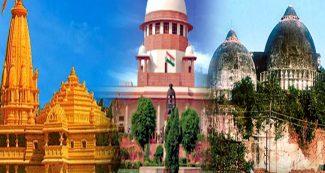 Live: सुप्रीम कोर्ट में पढ़ा जा रहा है फैसला, अयोध्या विवादित स्थल को लेकर रच दिया इतिहास