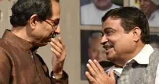 नितिन गडकरी ने उद्धव ठाकरे को मना लिया था, बीजेपी-शिवसेना सरकार बनने वाली थी, लेकिन…