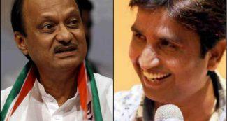 अजीत पवार को BJP से मिला एक और बड़ा तोहफा, NCP में चर्चा तेज, कुमार विश्वास ने ट्वीट कर दी बधाई