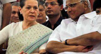 शिवसेना के साथ गठबंधन पर ये है सोनिया गांधी का रुख, शरद पवार की बड़ी भूमिका