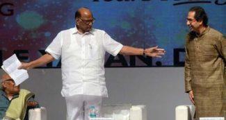 महाराष्ट्र में उद्धव ठाकरे सरकार पूरा करेगी कार्यकाल? शरद पवार ने कही ऐसी बात