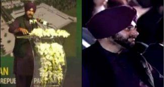 पाकिस्तान ने जारी किया वीडियो, नवजोत सिंह सिद्धू मुस्कुराते हुए आ रहे हैं नजर