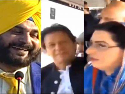 इमरान खान-महिला मंत्री की Private Talk हुई Leak, सिद्धू को लेकर की ऐसी बात, BJP नेता का ट्वीट
