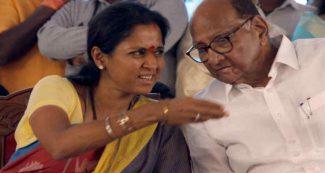 पीएम मोदी की ओर से मंत्री पद के ऑफर पर सुप्रिया सुले ने तोड़ी चुप्पी, अजित पवार को लेकर कही बड़ी बात
