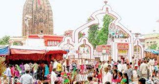 धर्म: अनोखी है इस 'सूर्य मंदिर' की कथा, छठ पर्व पर लगती है लाखों श्रद्धालुओं की भीड़