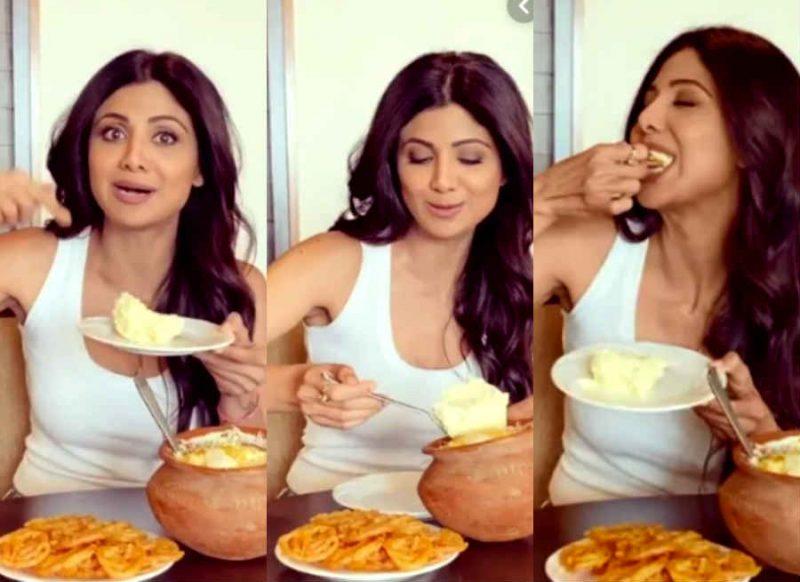 मक्खन – मलाई के साथ शिल्पा शेट्टी ने उठाया जलेबी का आनंद, खूब वायरल हो रहा Video