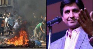 देश जलाने वालों पर कुमार विश्वास के तीखे शब्दबाण, आंदोलन को लेकर सिखाया सबक