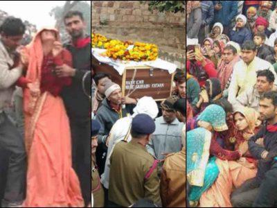 दर्दभरी खबर: जन्मदिन पर आ गयी शहीद होने की खबर, नवविवाहिता ने चिता पर दी अंतिम विदाई