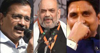 दिल्ली में केजरीवाल के खिलाफ बीजेपी ने रचा चक्रव्यूह, ये है 'विश्वास प्लान'