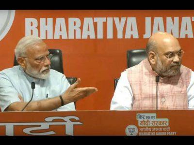 Opinion – अब आप ही बताइए कि भाजपा को मजबूत बनाने के लिए जिम्मेदार कौन हैं?