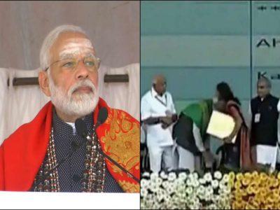 वीडियो- भरे मंच पर महिला ने मोदी के पैर छूने की कोशिश की, तो पीएम ने किया कुछ ऐसा, बन गया मिसाल