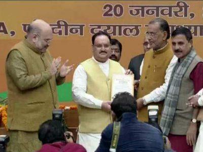 जेपी नड्डा बनें बीजेपी के बॉस, पीएम मोदी ने कही बड़ी बात, वीडियो