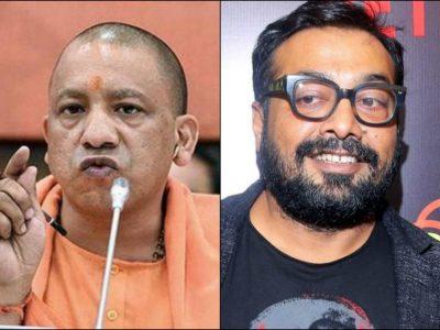 अनुराग कश्यप पर सीएम योगी ने तोड़ी चुप्पी, कही ऐसी बात कि वीडियो हो रहा जबरदस्त वायरल