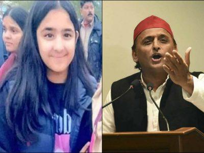 CAA के खिलाफ विरोध प्रदर्शन में शामिल हुई अखिलेश यादव की बेटी? सपा ने दी सफाई