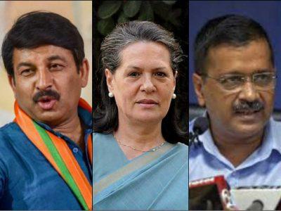 दिल्ली विधानसभा चुनाव में कितने सही हो सकते हैं एक्जिट पोल्स? ऐसा रहा है इतिहास