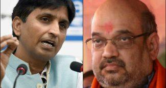 दिल्ली चुनाव- अमित शाह के घर चली रात 3 बजे तक बैठक, कुमार विश्वास  पर बड़ा फैसला!