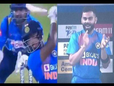 संजू सैमसन की बल्लेबाजी देख नाचे विराट कोहली, लेकिन फिर हुआ बुरा हाल, वीडियो
