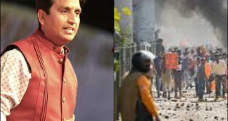 दिल्ली दंगे पर फूटा कुमार विश्वास का गुस्सा, लिखा हे युधिष्ठिर जवाब दो