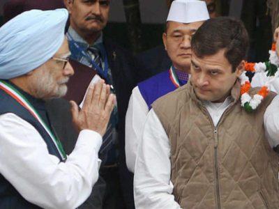 देश जानना चाहता है कि यदि सरकार का यह कायरतापूर्ण कदम है तो बहादुरी किसे कहते हैं राहुल जी